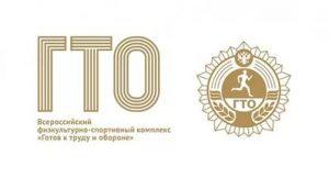 http://gto.ru